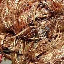 儋州专业从事废铜回收电话废旧物资回收公司图片