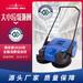 山东工厂手推式扫地机工业物业环卫学校养殖场扫地车