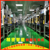 伺服压装设备精密智能伺服压装机伺服压机电子伺服压力机
