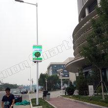 天津華為產業園外的LED燈桿屏應用情況