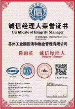 提供煤安认证咨询专业服务专家代理煤安认证欢迎垂询