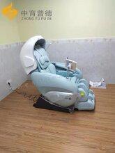 太空艙放松椅身心調養太空艙價格(ge)圖片