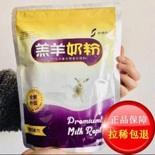羔羊腹泻的原因及喂养小羊时喝的奶粉代乳粉