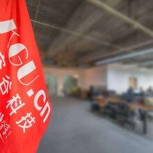 苏州网站设计高端网页设计苏州网站建设空谷科技