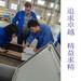斯塔克激光3d激光切割机三维激光切割机