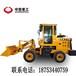 承德小型装载机优惠价格小型铲车厂家