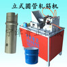 魯正機械專業接受起鼓機設備定制QG-6L全國直銷