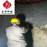 郑州高温耐磨陶瓷涂料耐磨胶泥施工