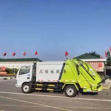 国五江淮压缩垃圾车哪里买图片