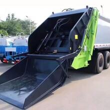 18方压缩垃圾车销售图片