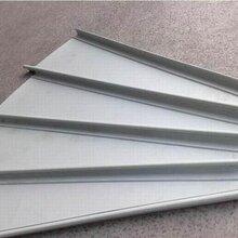 贵优游娱乐平台zhuce登陆首页铝镁锰版金属屋面幕墙图片