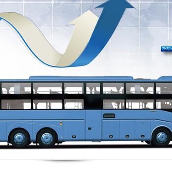 珠海到漳州长途客车多少钱