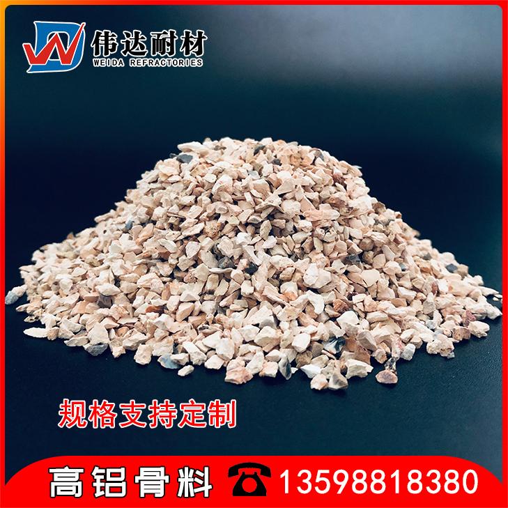 高铝骨料价格熟料含量60%铸造用骨料厂家直销铝矾土大块