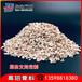 高鋁骨料價格熟料含量60%鑄造用骨料廠家直銷鋁礬土大塊