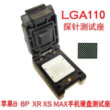 LGA110測試座蘋果8硬盤測試架LGA110測試架測試治具夾具硬改圖片