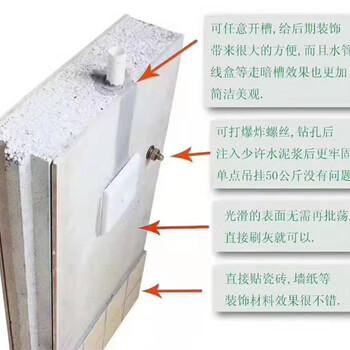轻质隔墙板厂家批发轻质隔墙板价格厚度可选