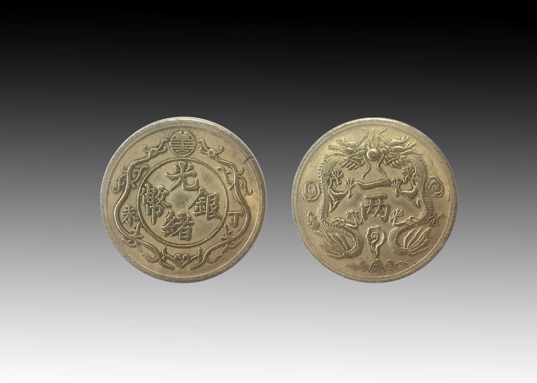 個人收購鼻煙壺古錢幣現金交易