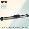 供應歐規輕載皮帶直線模組RYK80N-00