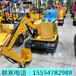 大型游乐设备公司儿童游乐挖掘机小型电动挖掘机山东金耀游乐设备生产厂家
