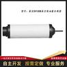 萊寶SV100B油過濾器