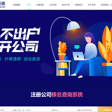 外资公司注册_外国人在义乌如何注册公司?