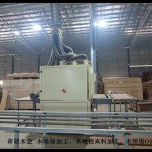 桂阳县木地板斧冠OEM3d木地板材质参数在岳阳中南大市场图片