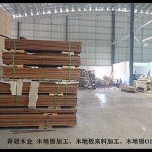 苏仙区木地板斧冠全实木vray木地板材质参数实木地板一般图片