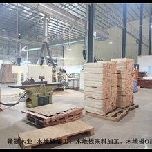 嘉禾县木地板斧冠批发实木地板材质参数实木地板精油排行榜图片