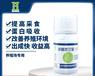華昌優蘭寶水產用飼料添加劑