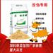 絲蘭素反芻用飼料添加劑提高飼料氮利用率