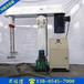 高速搅拌机小型大型分散机涂料混合机厂家供应