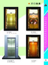 北京鸿翔丽华电梯优游平台1.0娱乐注册饰扶梯观光梯直梯步道梯图片