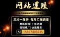 寧波奧凱網絡外貿B2B網絡營銷