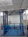固定式液压升降机,惠州升降机
