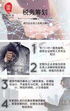 深圳代理记账_价格透明_专业正规