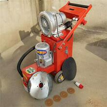 330手推混凝土路面研磨机干磨无尘电动打磨机图片