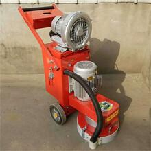 环氧无尘打磨机旧地坪打磨机无尘研磨机图片