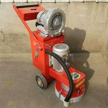 環氧無塵打磨機舊地坪打磨機無塵研磨機圖片