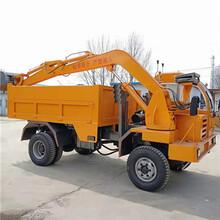 挖掘裝載運輸車輪式挖掘機多功能隨車挖圖片