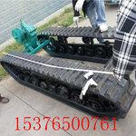 厂家直销工程橡胶履带底盘定做钻机底架底盘液压变速箱底盘