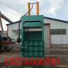 供应10-120吨液压立式双杠废纸打包机塑料薄膜压包机棉絮压实机