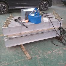 矿用橡胶皮带硫化机电热式皮带硫化机800型皮带接头设备图片
