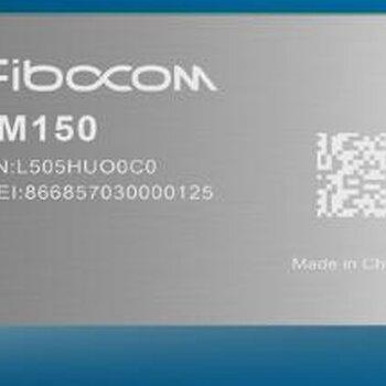 廣和通FM1505G通信模塊