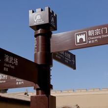 厂家直销景区标识牌指路牌导向牌定制图片