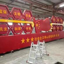 济宁专业生产价值观雕塑安全可靠厂家直销图片