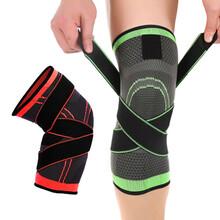 戶外登山跑步運動護膝,園藝護膝,浴室護膝跪墊,可定制圖片