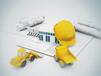 武汉携众专业办理施工类、设计类、监理类、房地产类资质