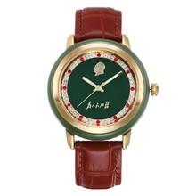 和田玉手表的颜色有哪些区别图片