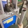 门窗厂压门花压尖头多功能液压冲孔一体机劲松换模具操作简单