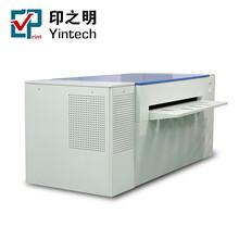 印之明CTP/UV制版機保修5年YINBER系列制版速度快精度高圖片